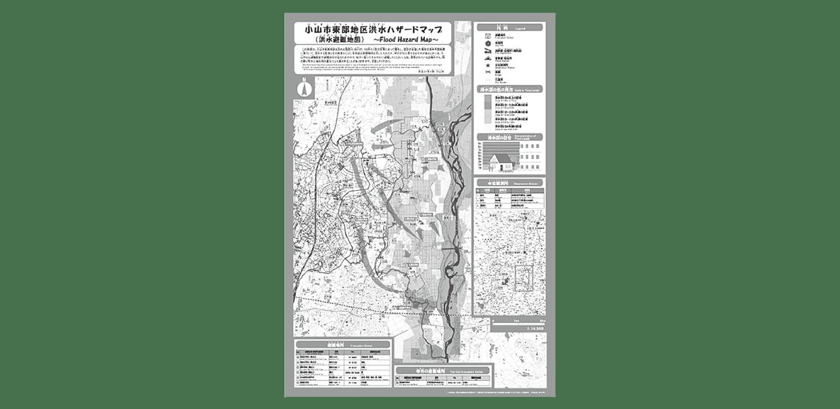 中学地理40 練習2 ハザードマップの写真
