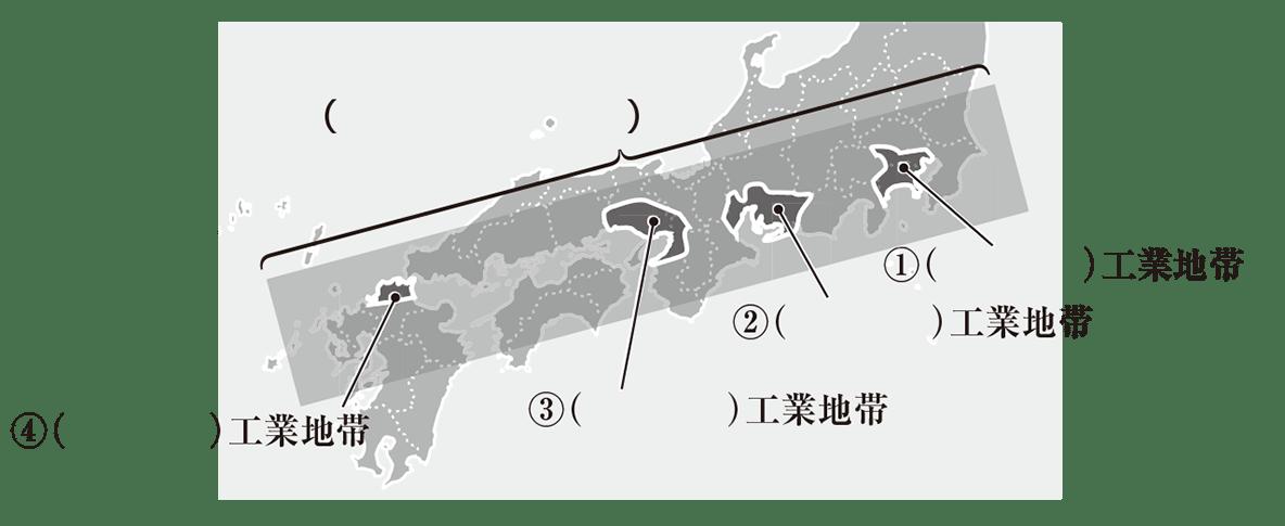 中学地理53 練習1 カッコ空欄