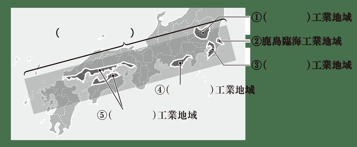 中学地理54 練習1 カッコ空欄