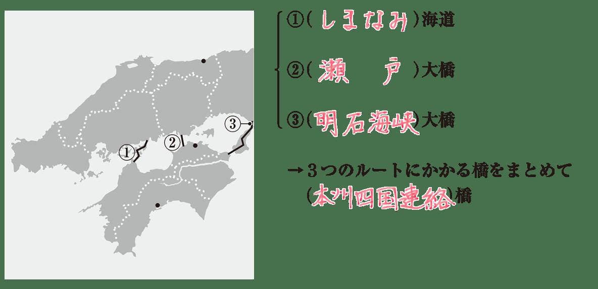 中学地理64 練習2(地図と右側の解答欄のみ表示、左上の「練習2,3」不要 答え入り