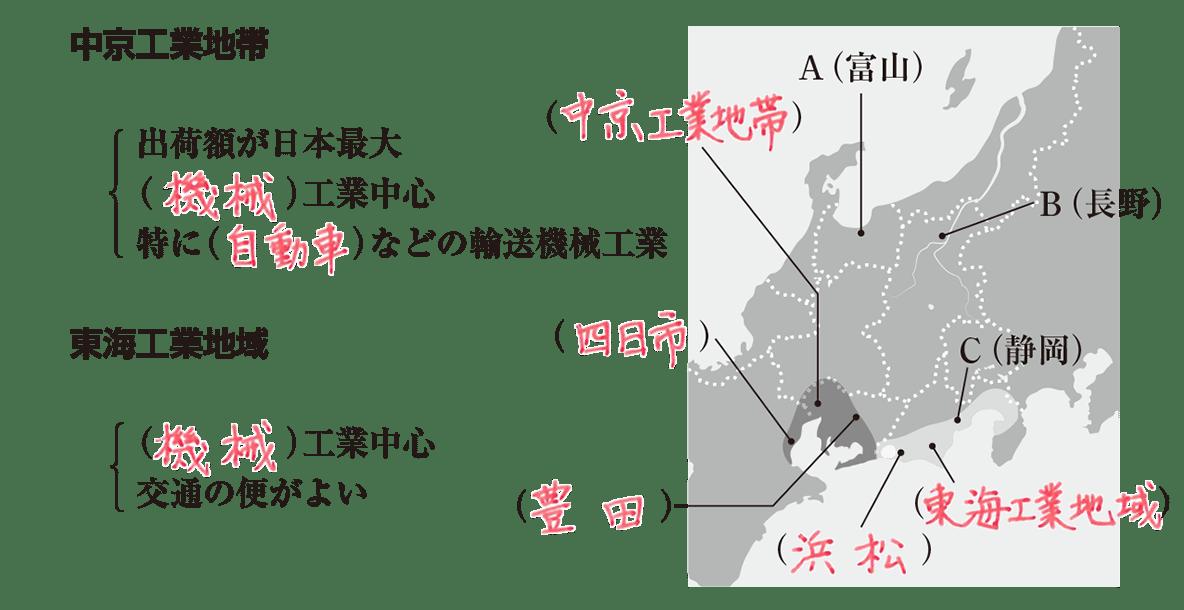 中学地理70 右頁の練習2(右の地図+左のテキスト,左上の「練習2,3」マークと下の気候グラフ不要 答え入り