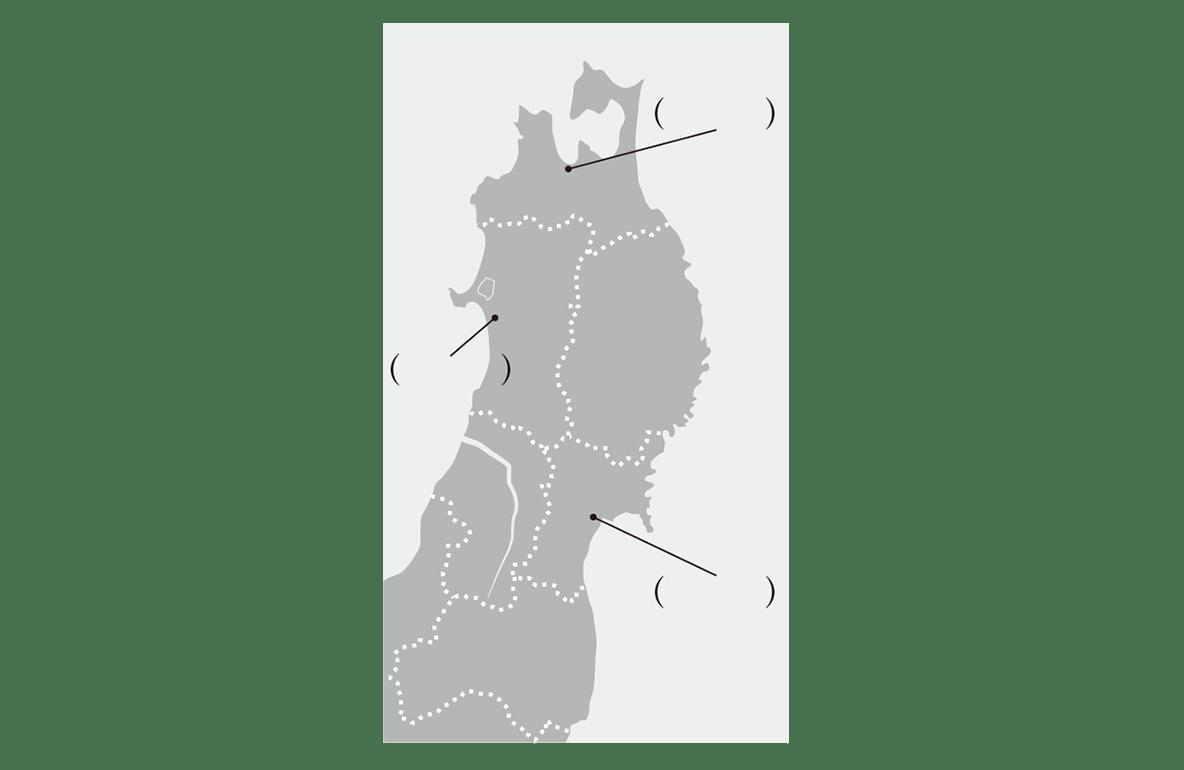 中学地理76 練習2 左側の地図のみ、右側のテキスト不要、カッコ空欄