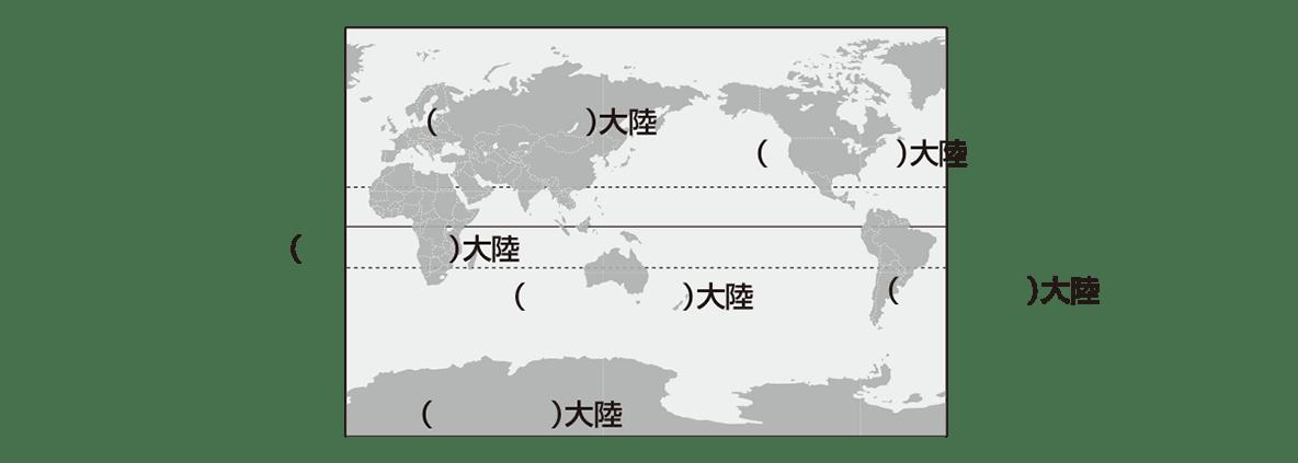 の 大陸 最大 世界 海峡、国境、大陸の東西南北 終着駅を巡る旅