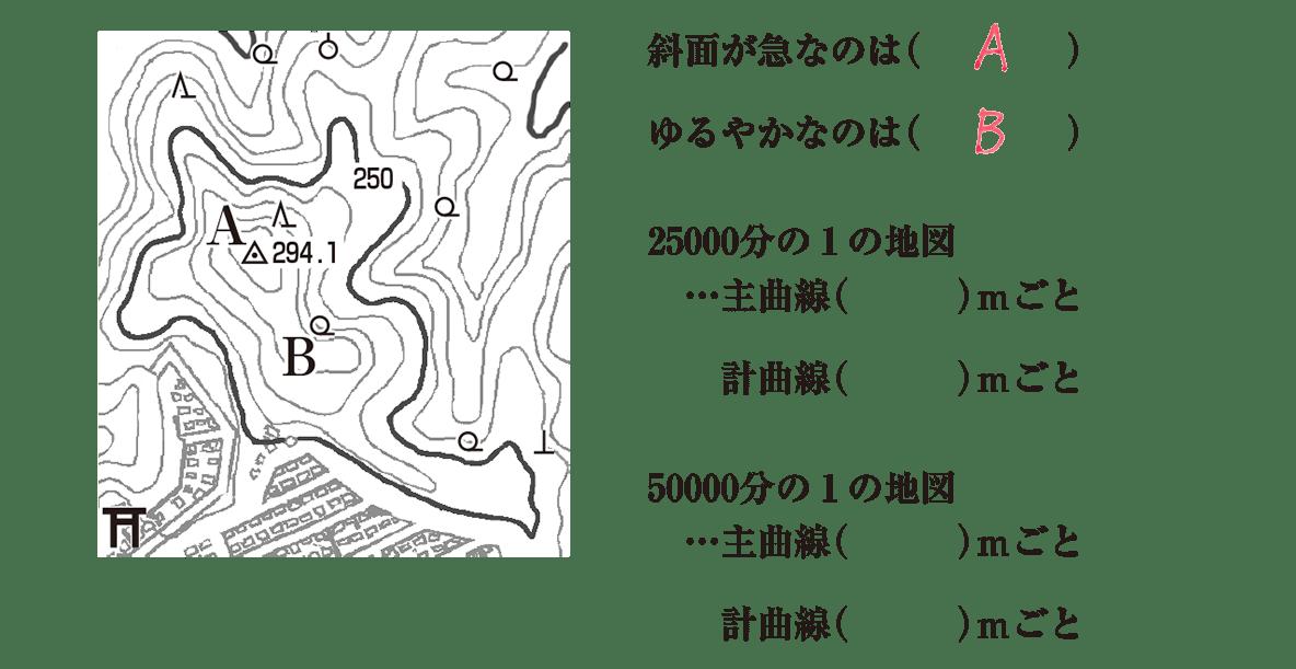 中学地理80 練習2 最初の空欄2つのみ答え入り(AとB)残りはカッコ空欄