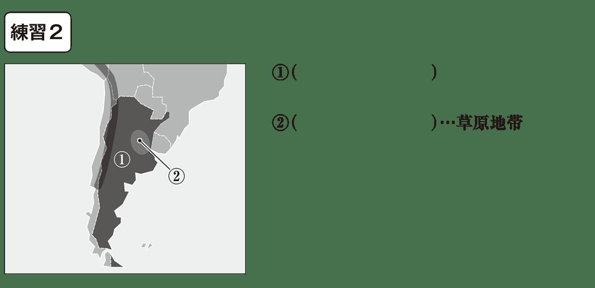 中学地理26 練習2(真ん中の地図と①、②) カッコ空欄