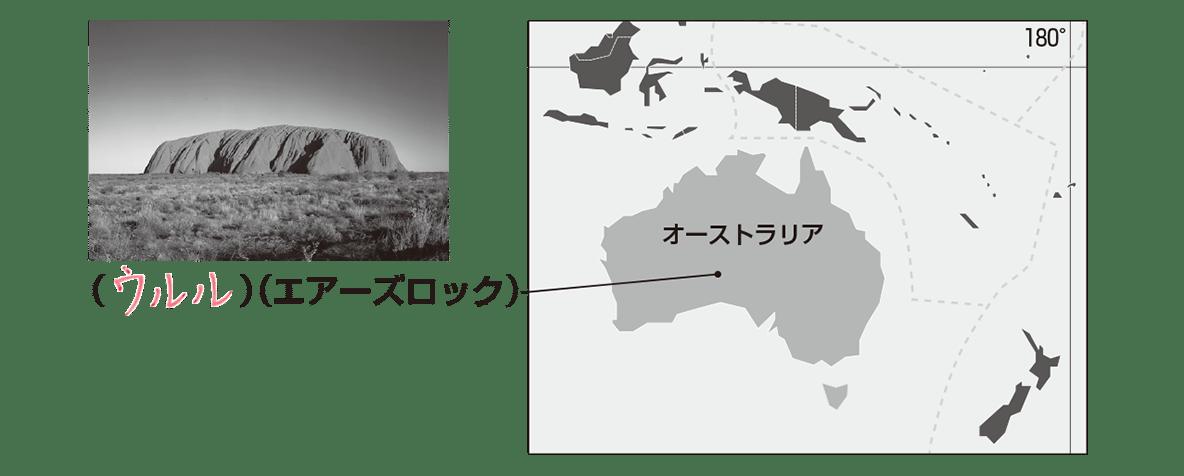 中学地理28 一番上の地図と左の写真