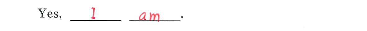 中1 英語39 練習(4)の答え
