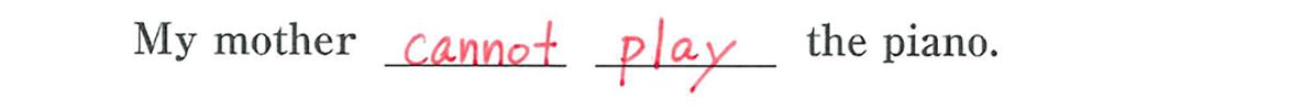 中1 英語41 練習(5)の答え