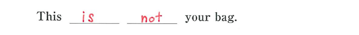 中1 英語10 練習(1)の答え