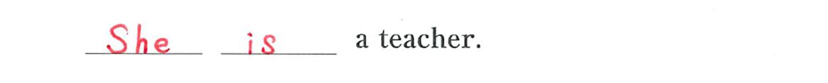 中1 英語11 練習(1)の答え