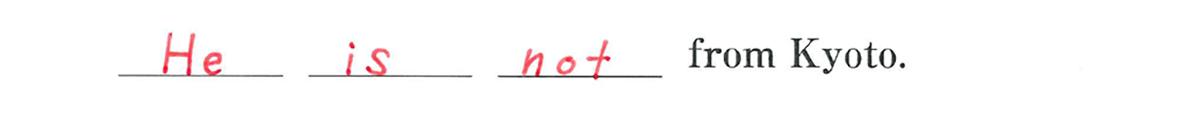 中1 英語13 練習(1)の答え