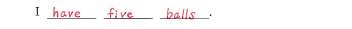 中1 英語18 練習(3)の答え