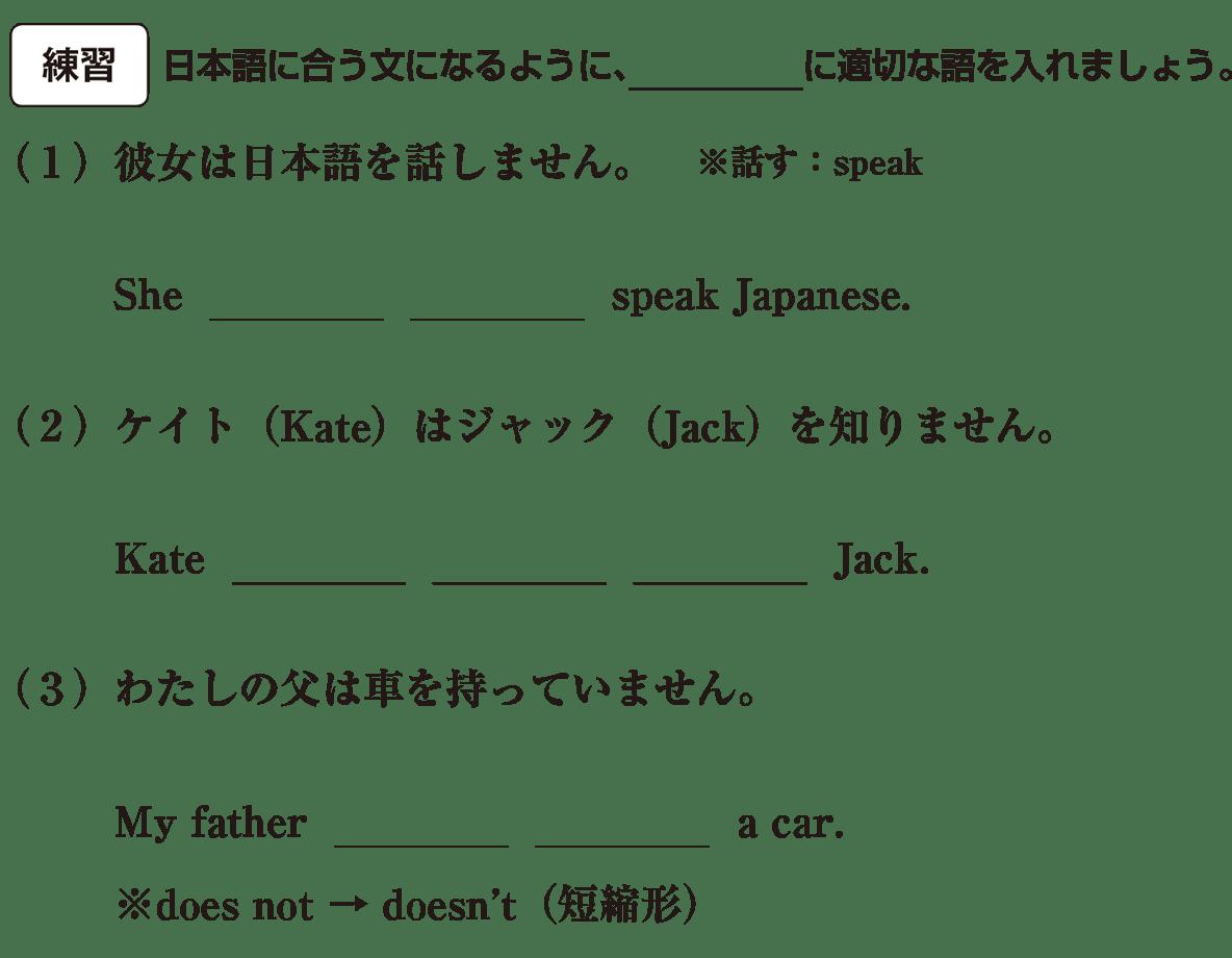 中1 英語26 練習