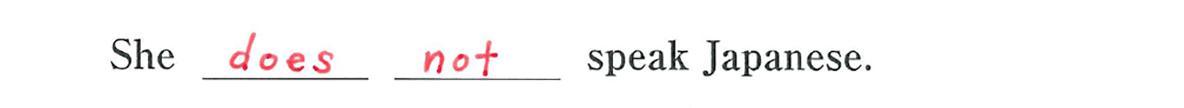 中1 英語26 練習(1)の答え