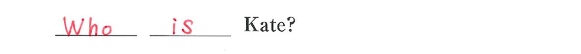 中1 英語30 練習(2)の答え