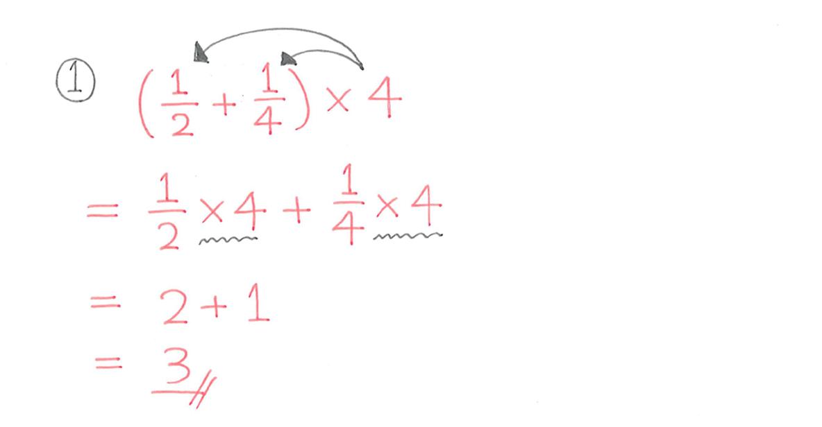 中1 数学16 例題① 答え