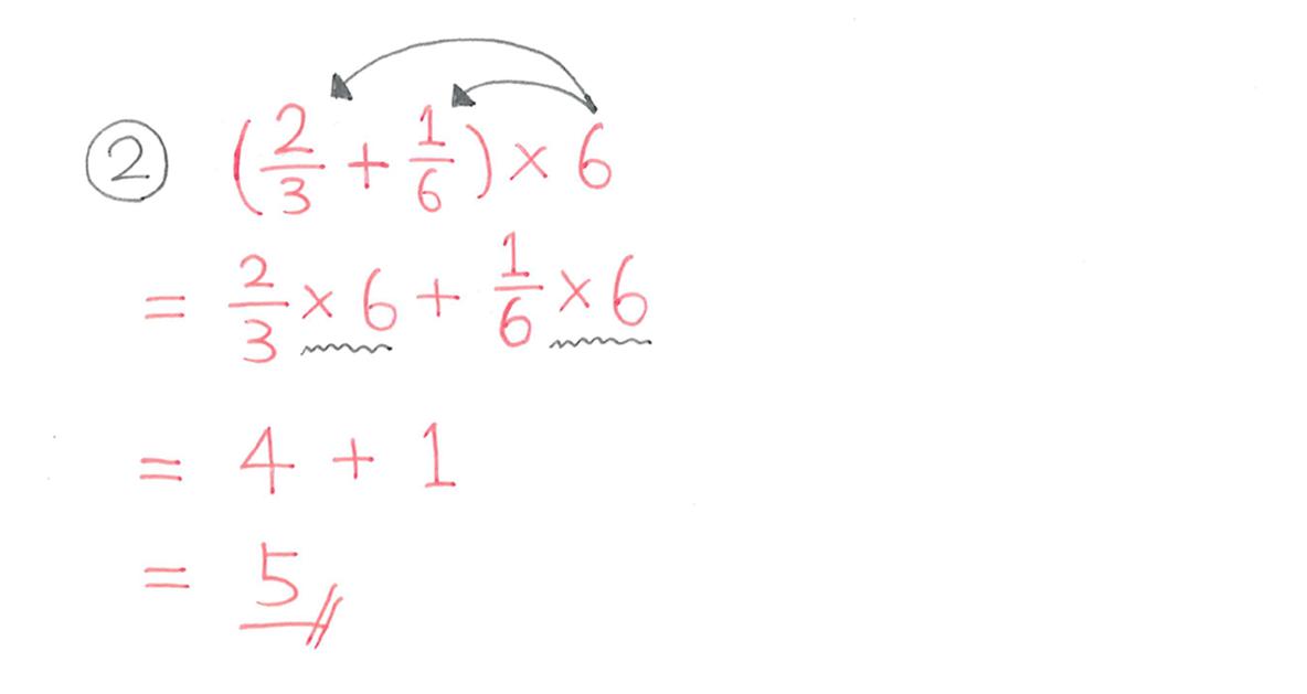 中1 数学16 例題② 答え