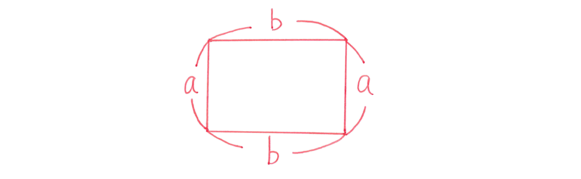 中1 数学23 練習①手書きの図のみ