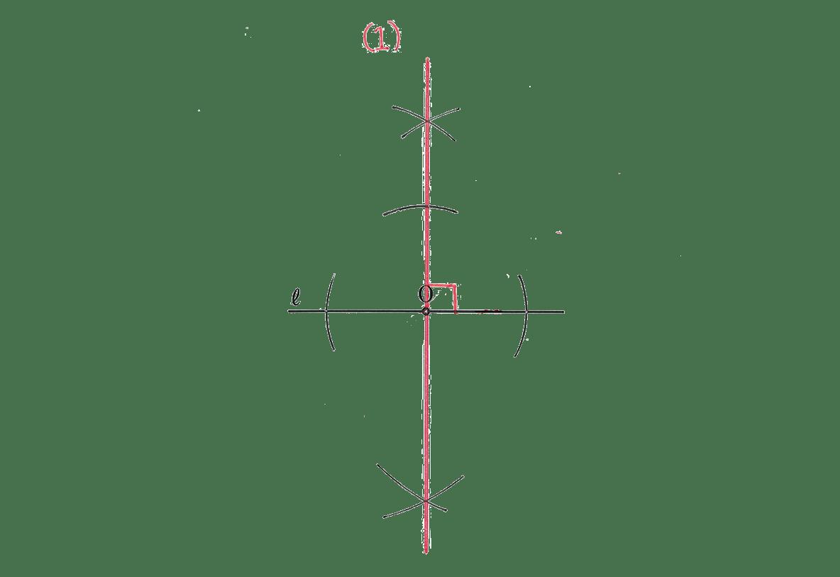 中1 数学68 例題(1)の答え