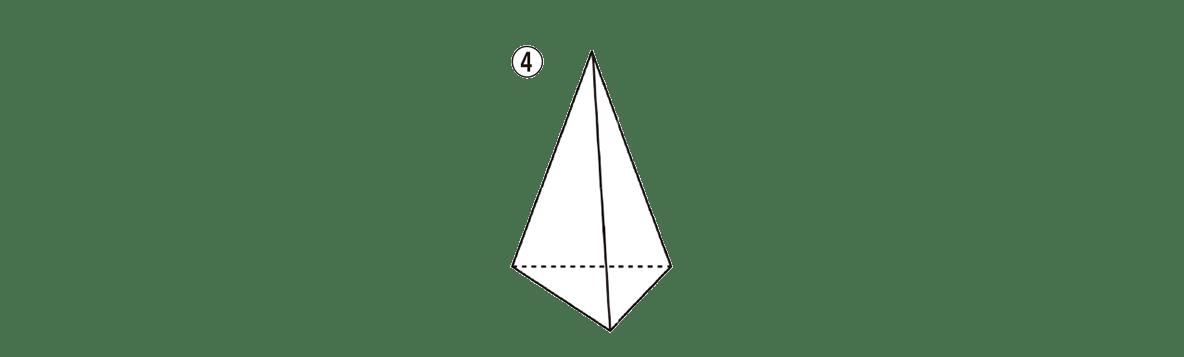 中1 数学70 例題④
