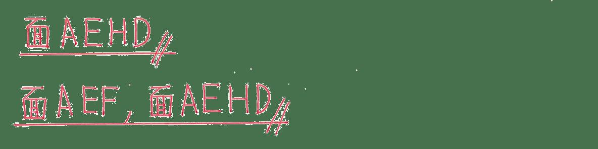 中1 数学73 練習(2)(3)の答え