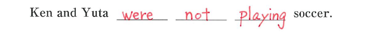 中2 英語48 練習(2)の答え