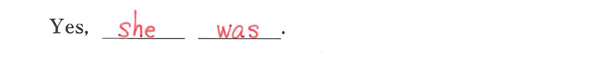 中2 英語48 練習(4)の答え