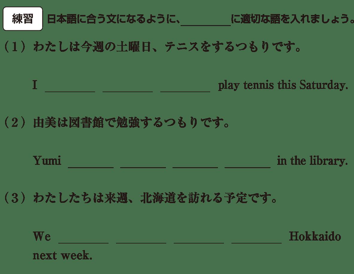 中2 英語50 練習
