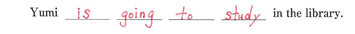 中2 英語50 練習(2)の答え