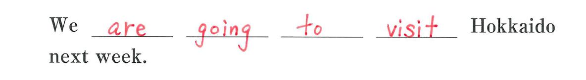 中2 英語50 練習(3)の答え