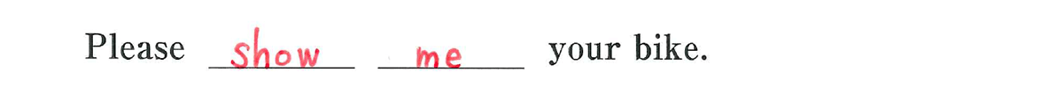 中2 英語52 練習(2)の答え