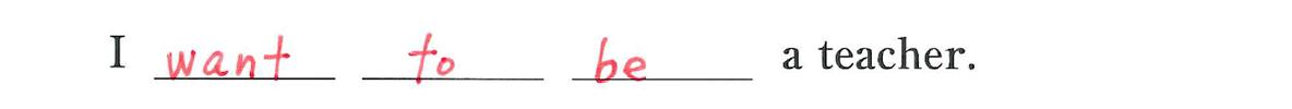中2 英語55 練習(3)の答え