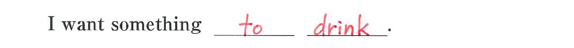 中2 英語56 練習(3)の答え