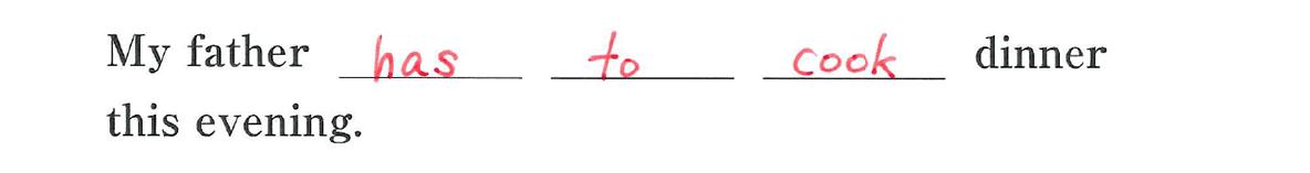 中2 英語57 練習(3)(4)の答え