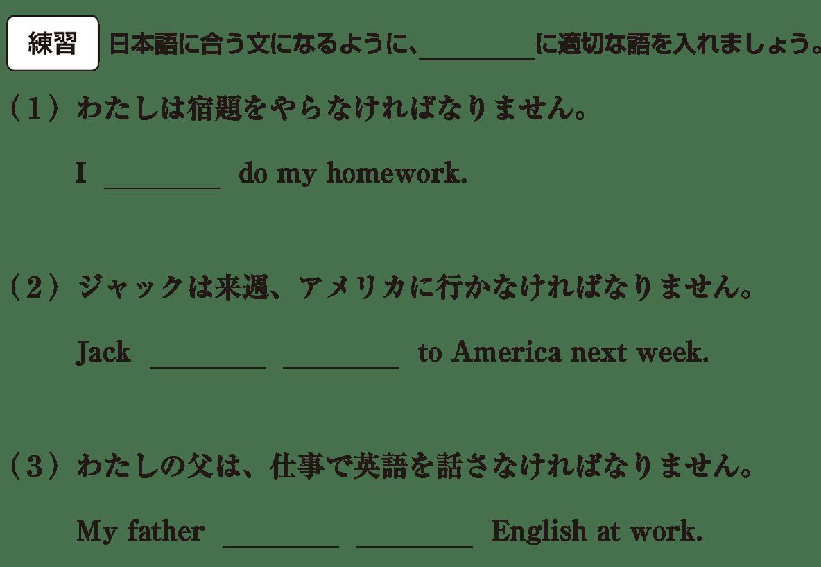 中2 英語61 練習