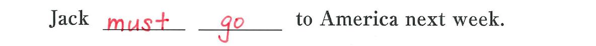 中2 英語61 練習(2)答え