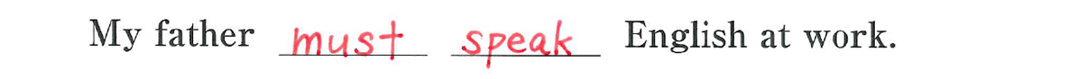中2 英語61 練習(3)の答え