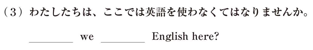 中2 英語62 練習(3)(4)