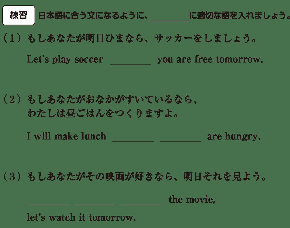 中2 英語63 練習