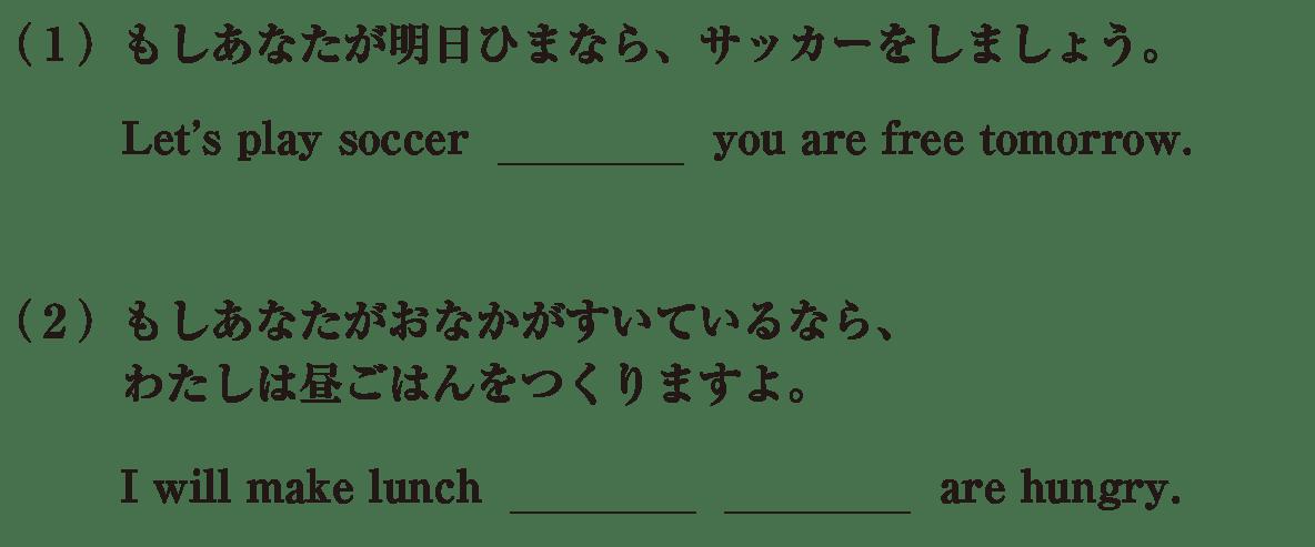 中2 英語63 練習(1)(2)