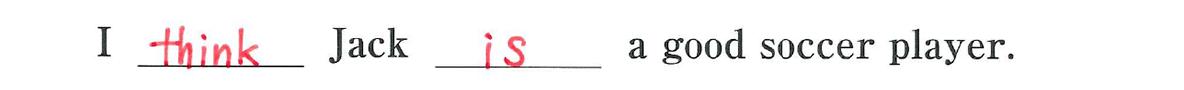 中2 英語64 練習(3)の答え