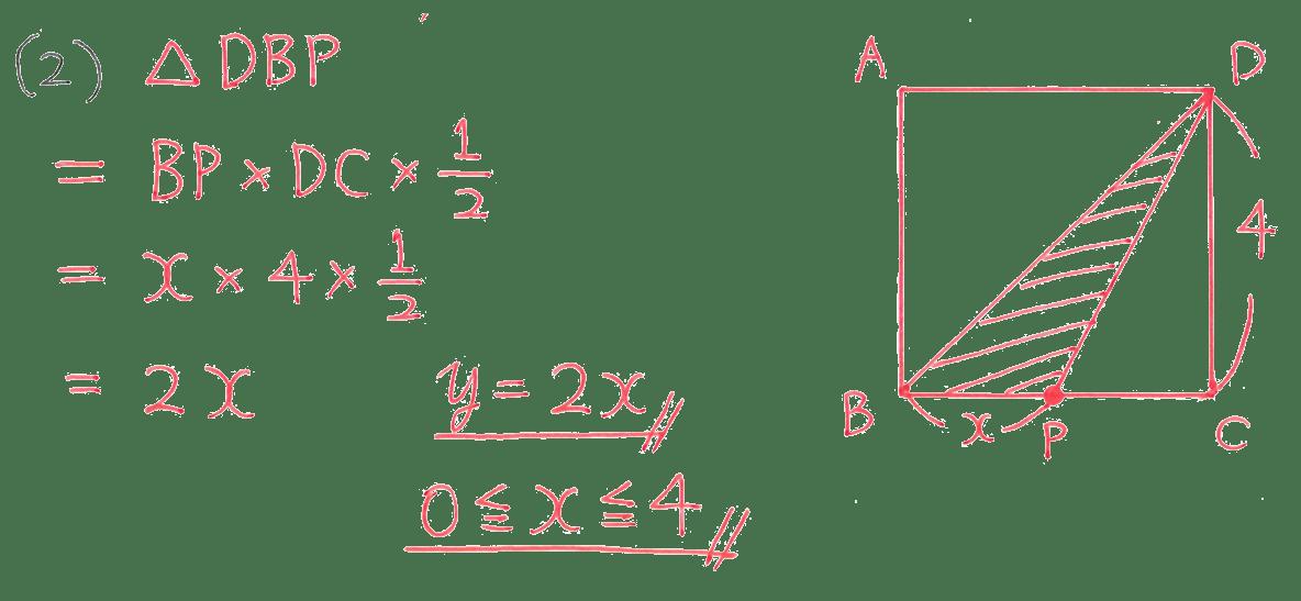中2 数学120 例題(2)の答え