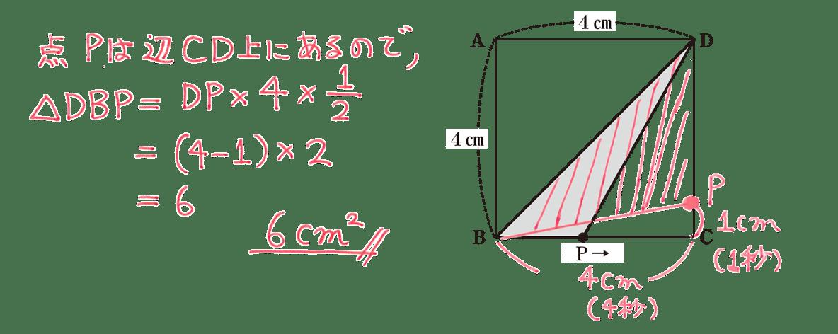 中2 数学120 練習(1)の答え