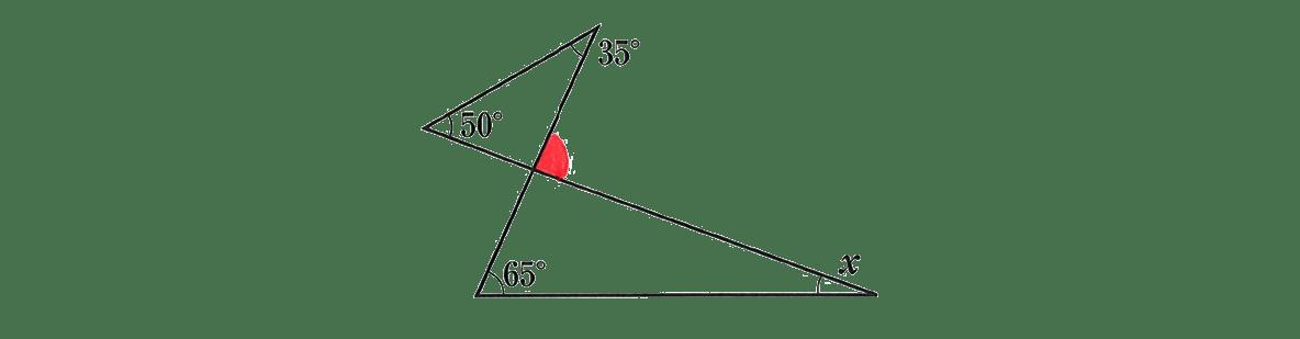 中2 数学123 練習1(2)の答え 問題の図に赤で書き込んだもの