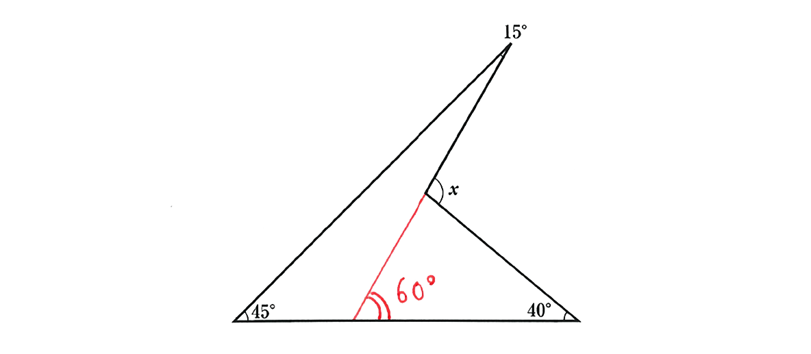 中2 数学124 例題の答え 問題の図に、補助線を引いた図