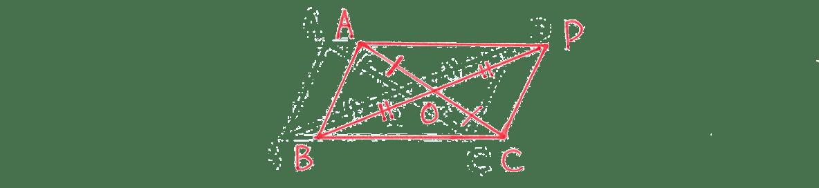 中2 数学146 練習の答え (1)の図