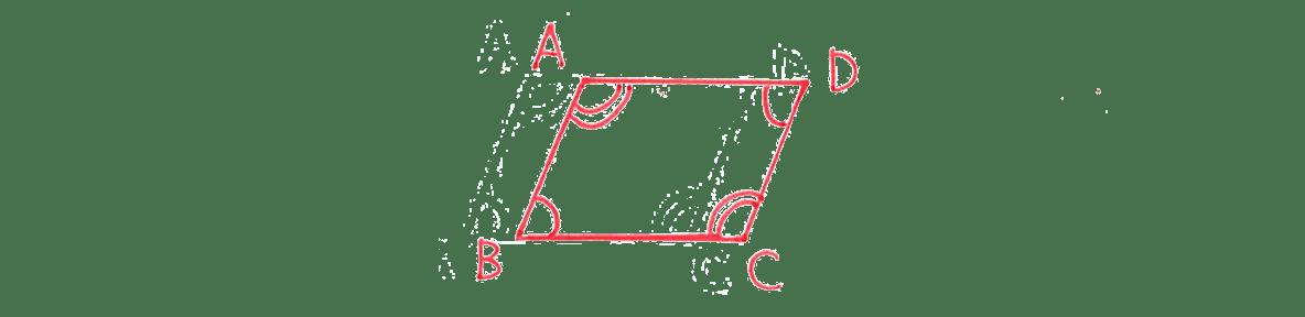 中2 数学146 練習の答え (4)の図
