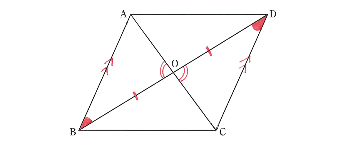 中2 数学147 練習の答え 問題の図に書き込んだもの