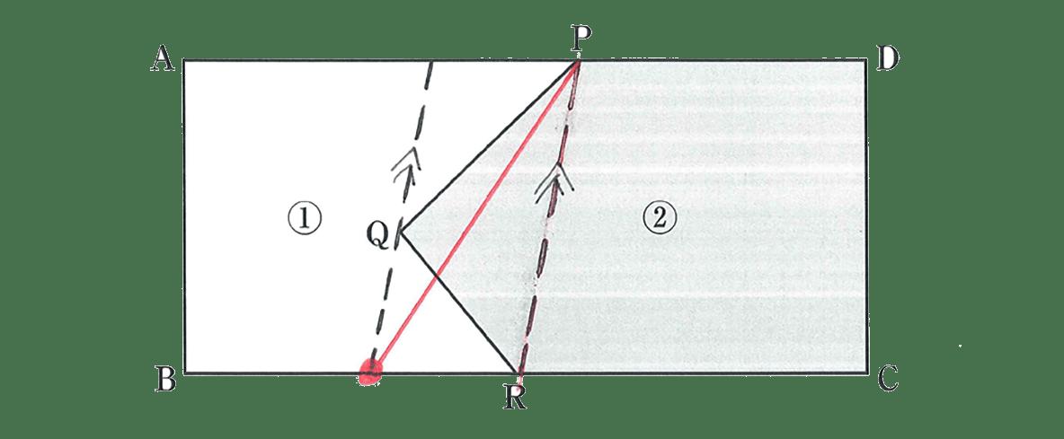 中2 数学150 練習の答え