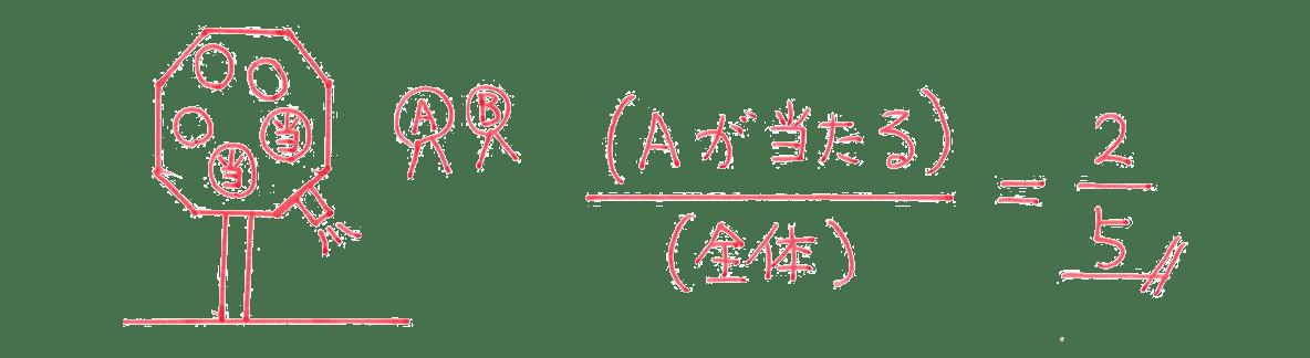 中2 数学157 練習(1)の答え
